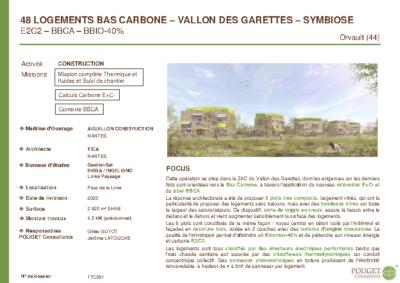 17C091_48 LC BBCA E2C2_AIGUILLON_Orvault Vallon des Garettes (44)